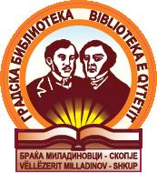 Vebsajt biblioteke
