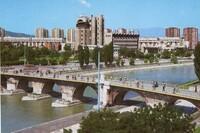 камен мост.jpg