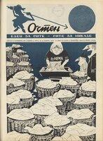 Остен-БР.31 - 01 стр.jpg