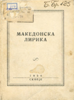 Makedonska lirika.pdf