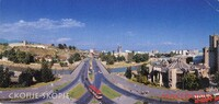 panorama na grad skopje.jpg